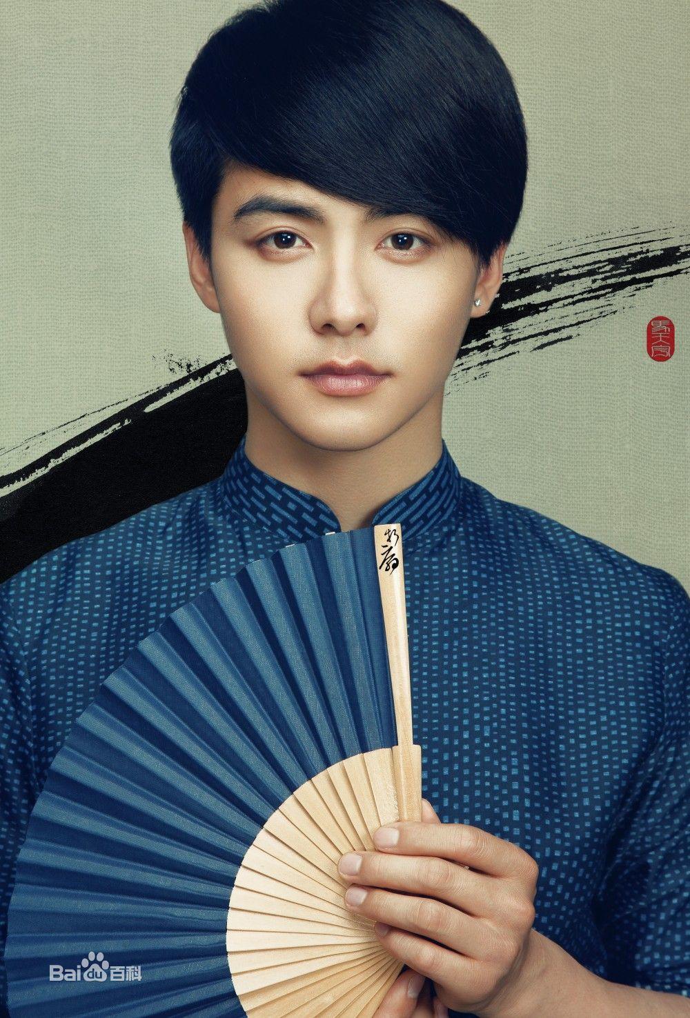 http://2.bp.blogspot.com/-HIJbbC8Bes0/UaECqhuzSUI/AAAAAAAAGjs/1mtBMx1R5kM/s1600/Ma+Tianyu+01.jpg