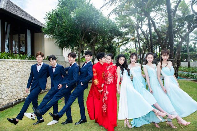 Fu Xin Bo Ying Er wedding