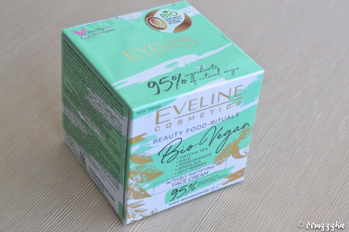 Eveline Cosmetics Beauty Food-Rituals Bio Vegan Actively Mattifying Face Cream Review Naprobu