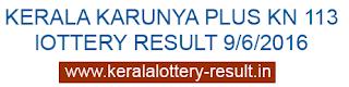 Karunya Plus KN 113 Lottery result, Kerala Karunya plus KN113 lottery, Today's Karunya Plus KN-113 lottery, Lottery result KN 113 today, Karunya Plus-KN 113. Karunya Plus Lottery result 9-6-2016, Kerala Bhagya kuri KN113 results today 9/6/2016