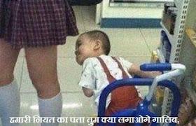 Top Attitude Status in Hindi of This Week