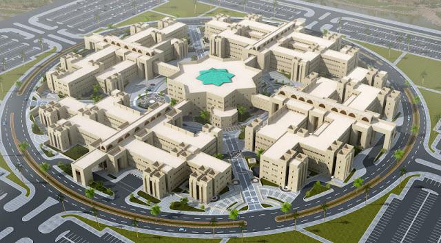 Beasiswa Pascasarjana (S2 & S3) Qassim University, Saudi Arabia