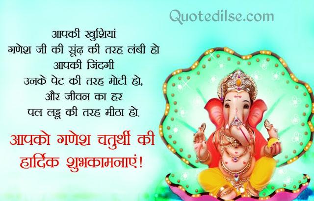 ganpati bappa morya wishes