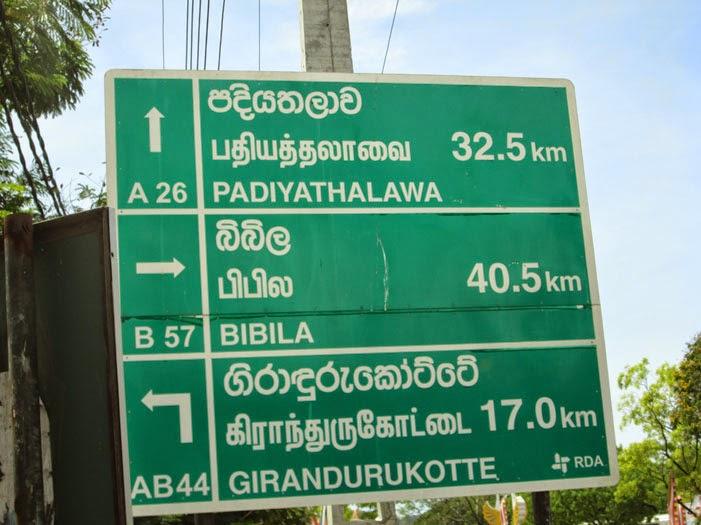 Mahiyanganaya