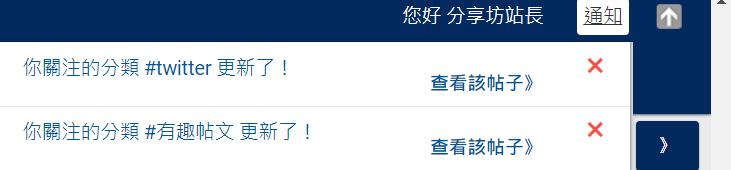 Topics tagged under 教學資訊 on 紀由屋分享坊 Pyo