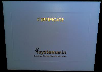 Map Sertifikat Isystemasia