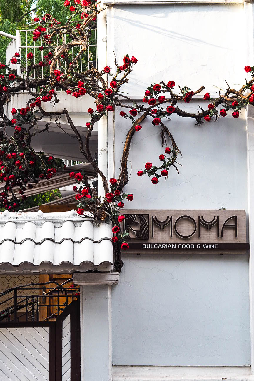 MOMA Bulgarian Food and Wine restaurant