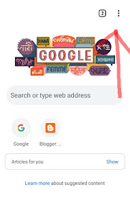 how to delete cookies in chrome step by step in hindi