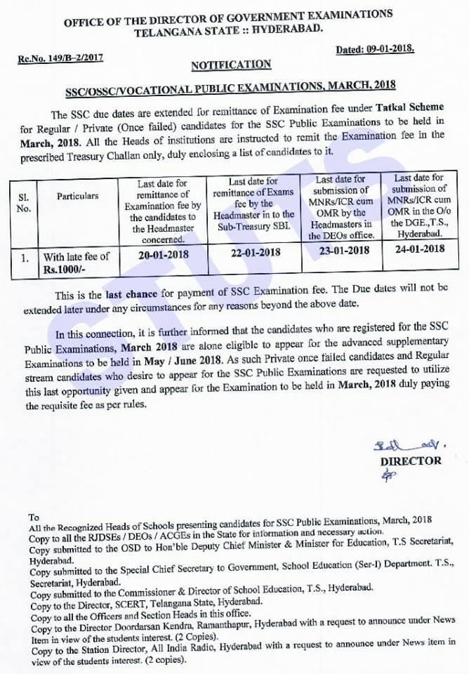 TS SSC Public Examinations March 2018 Extention of Due Dates for remittance of Exam Fee TS SSC Due Dates are extended for remittance of Exam Fee under Tatkal Scheme for Regular/Private candidates for the SSC Public Examinations to be held in March 2018. All the Heads of institutions are instructed to remit the Examination fee in the prescribed Treasury Challan only duly enclosing a list of candidates to it./2018/01/ts-ssc-public-examinations-march-2018-extension-of-due-dates-for-remittance-of-exam-fee-under-tatkal-scheme-for-regular-private-candidates.html