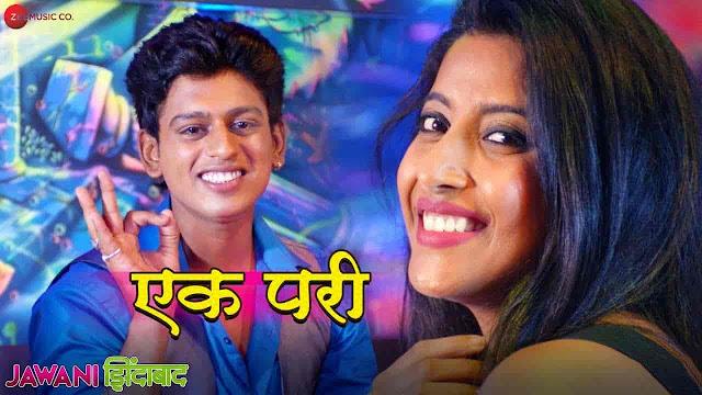 Ek Pari Lyrics - Jawani Zindabad   Hrushikesh Ranade