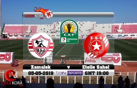 مشاهدة مباراة النجم الساحلي والزمالك اليوم 5-5-2019 كأس الكونفيدرالية الأفريقية