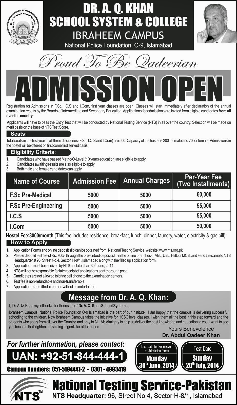 Dr AQ Khan School System College Ibraheem Campus Islamabad