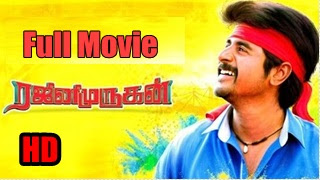 [2016] Rajini Murugan HD Movie Online | Rajinimurugan Full Movie HD