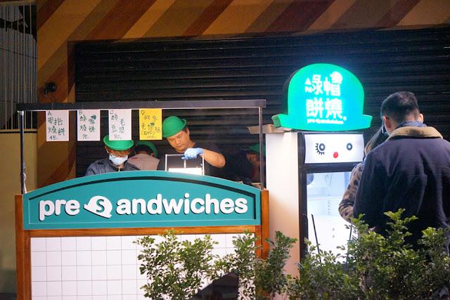 DSC09439 - 台中深夜食堂│深夜戴綠帽吃燒餅,綠帽燒餅試賣期間只到31號跨年夜,元旦就會先停售做修正(已歇業