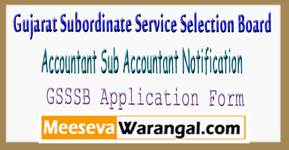 Gujarat Subordinate Service Selection Board Notification Accountant Sub Accountant Application Form 2017
