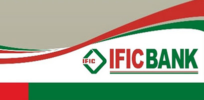 IFIC Bank Career Opportunity Bangladesh 2018 Exam Result