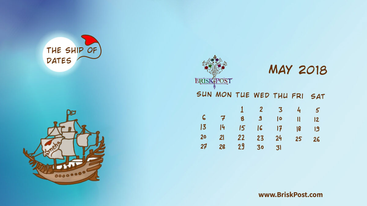 Monthly view of May 2018 Calendar with theme illustration of sea pirate ship
