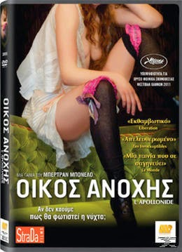 House of Tolerance - House of Pleasures (2011) ταινιες online seires xrysoi greek subs