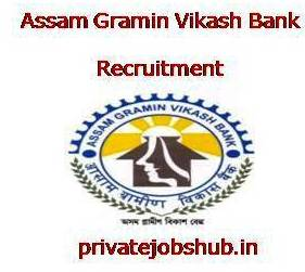 Assam Gramin Vikash Bank Recruitment