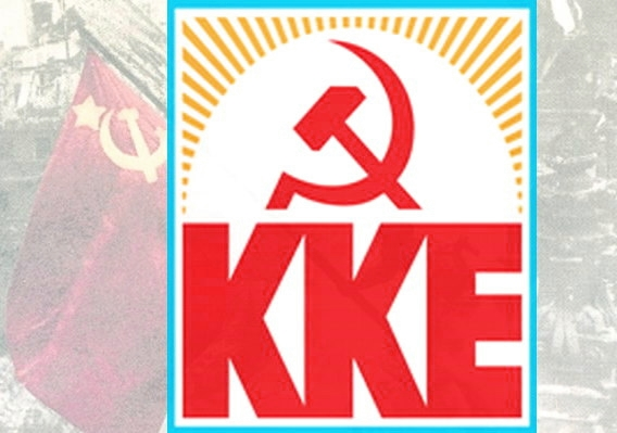 In Defense Of Communism Red Army