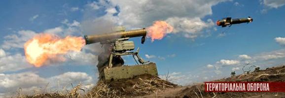 Бригади тероборони отримають ПТРК і 60-мм міномети