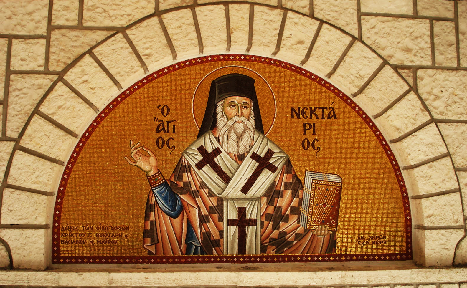 Happiness in Orthodoxy: a selection of sites