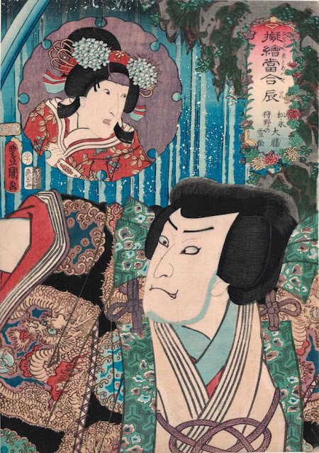 Kunisada, A Calendar of Hit Comparisons with Picture Plays. 1852