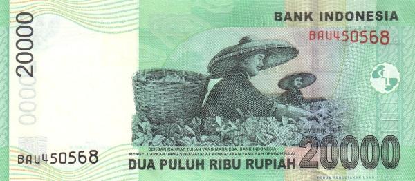 20 ribu rupiah 2004 belakang