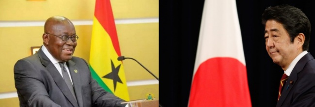 President Akufo-Addo Leaves For Japan On 3-Day Official Visit