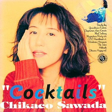 sawada chikako aoyama mp3