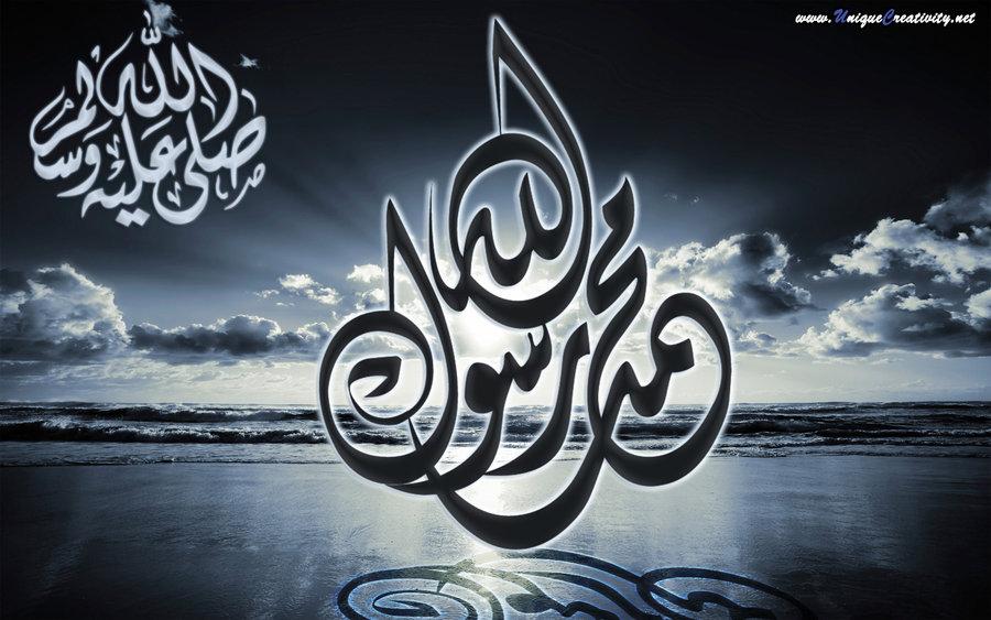 Masha Allah Hd Wallpaper Masha Allah Beautiful
