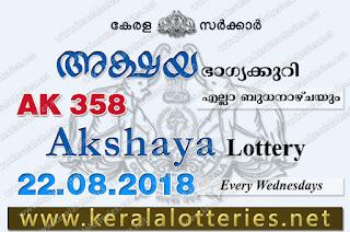 KeralaLotteries.net, akshaya today result: 22-8-2018 Akshaya lottery ak-358, kerala lottery result 22-08-2018, akshaya lottery results, kerala lottery result today akshaya, akshaya lottery result, kerala lottery result akshaya today, kerala lottery akshaya today result, akshaya kerala lottery result, akshaya lottery ak.358 results 22-8-2018, akshaya lottery ak 358, live akshaya lottery ak-358, akshaya lottery, kerala lottery today result akshaya, akshaya lottery (ak-358) 22/08/2018, today akshaya lottery result, akshaya lottery today result, akshaya lottery results today, today kerala lottery result akshaya, kerala lottery results today akshaya 22 8 18, akshaya lottery today, today lottery result akshaya 22-8-18, akshaya lottery result today 22.8.2018, kerala lottery result live, kerala lottery bumper result, kerala lottery result yesterday, kerala lottery result today, kerala online lottery results, kerala lottery draw, kerala lottery results, kerala state lottery today, kerala lottare, kerala lottery result, lottery today, kerala lottery today draw result, kerala lottery online purchase, kerala lottery, kl result,  yesterday lottery results, lotteries results, keralalotteries, kerala lottery, keralalotteryresult, kerala lottery result, kerala lottery result live, kerala lottery today, kerala lottery result today, kerala lottery results today, today kerala lottery result, kerala lottery ticket pictures, kerala samsthana bhagyakuri