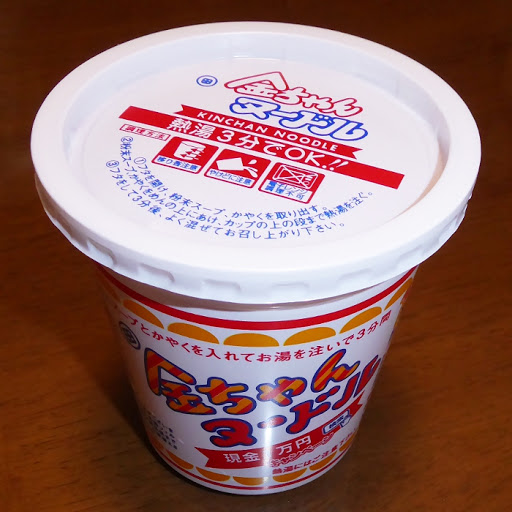 【徳島製粉株式会社】金ちゃんヌードルおいしい!