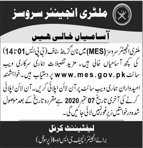 Military Engineer Services MES Jobs August 2020