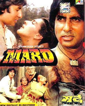 Mard Movie Dialogues, Amitabh Dialogues in Mard Movie