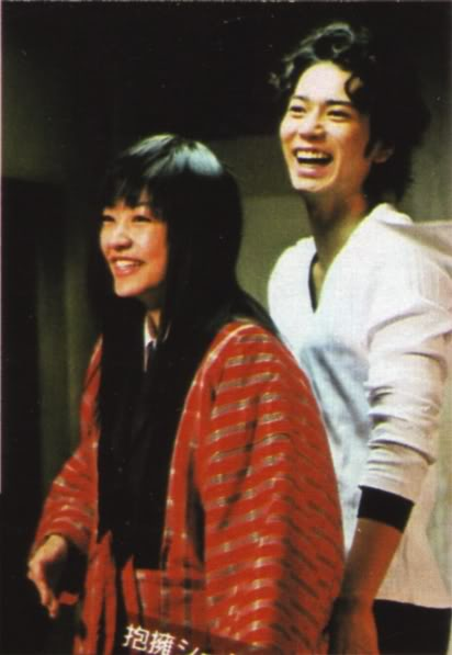 inoue mao and matsumoto jun relationship problems
