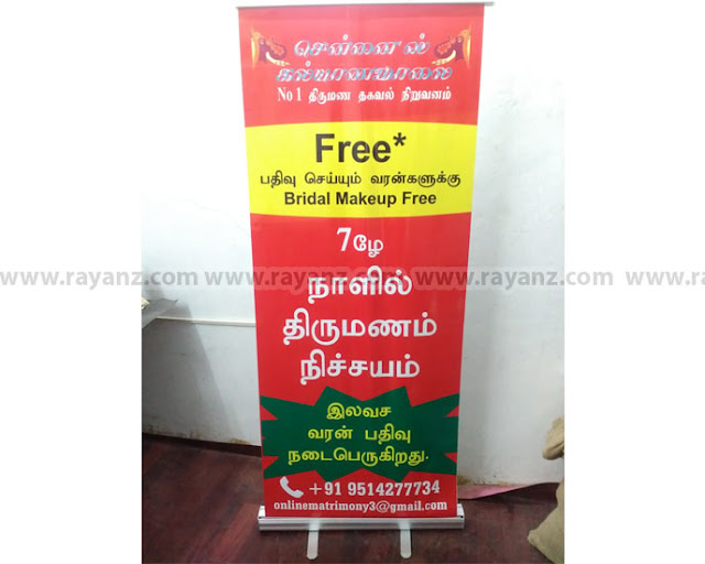 Roll up banner stand chennai