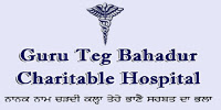 Guru Teg Bahadur Hospital Recruitment