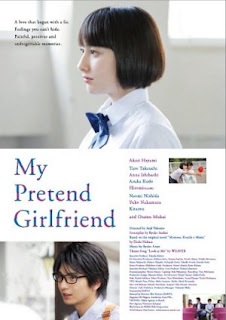 Watch Movie My Pretend Girlfriend (2014)
