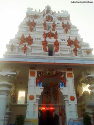 Kukke Temple