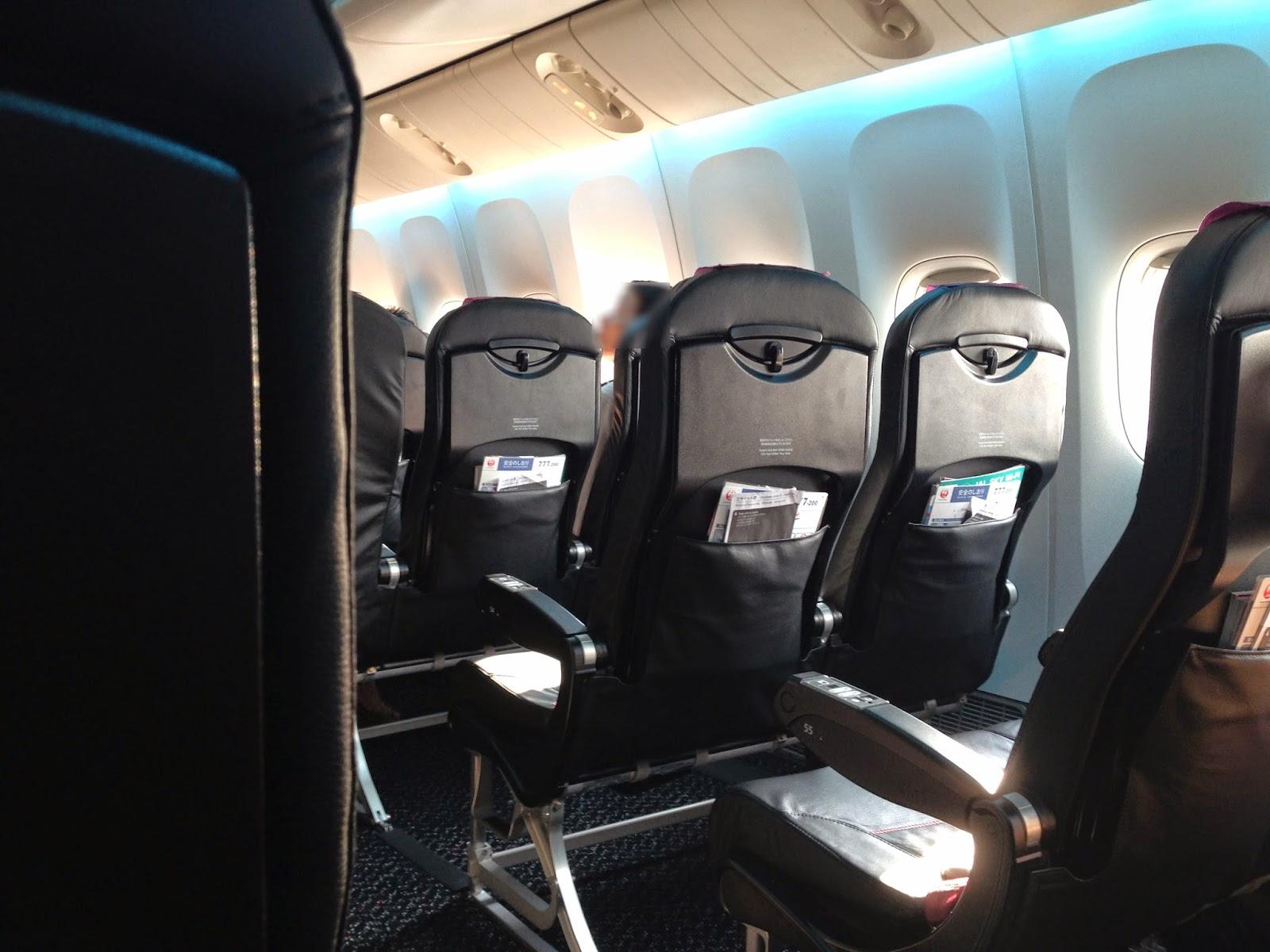 jal-sky-next-seat
