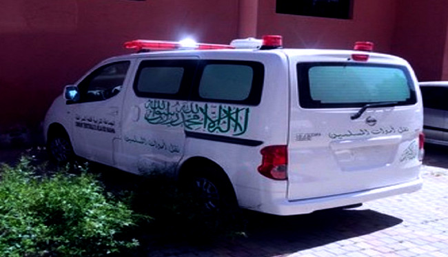 مصرع شخص بمركز صحي في ظروف غامضة بضواحي مراكش