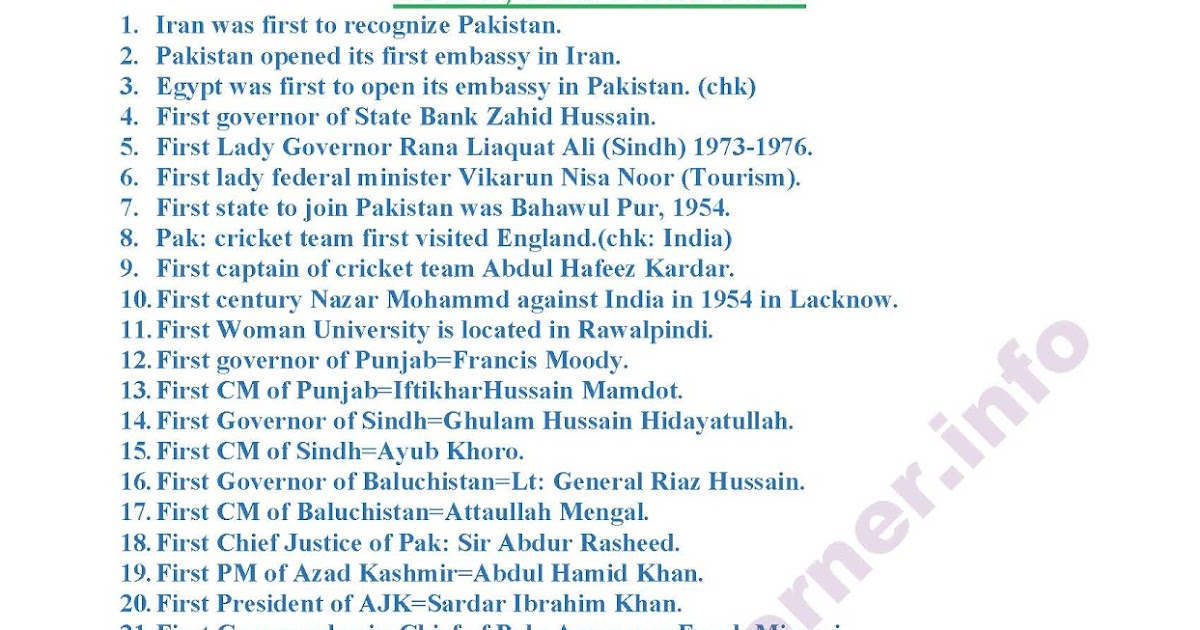 Pakistan General Knowledge MCQs Solved From Past Papers Of