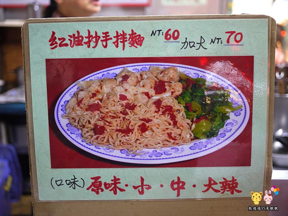 P1230360 - 台中西屯區老店│香香小館廣東蛋炒飯是濕濕的炒飯