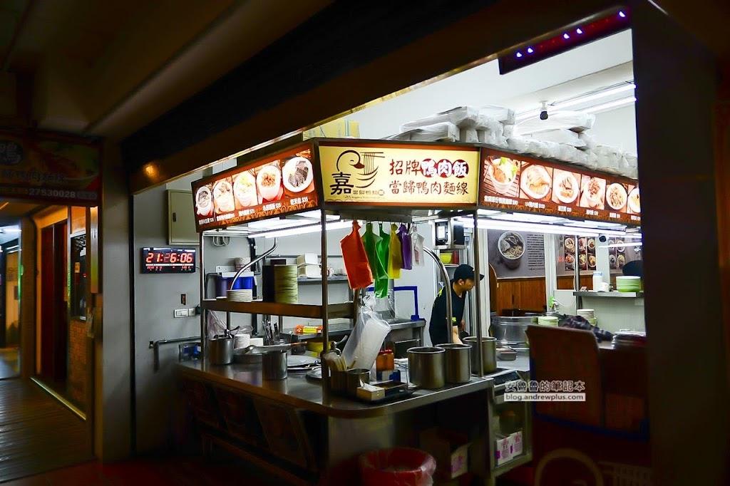 市政府站小吃,永吉路30巷美食,永吉路30巷好吃推薦,鴨肉飯