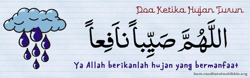 ~mAwAr m3rAh b3rDUri~: Doa Ketika Turun Hujan & Doa Ketika