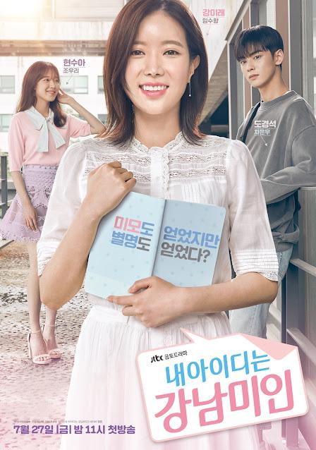 Sinopsis My ID Is Gangnam Beauty K-Drama