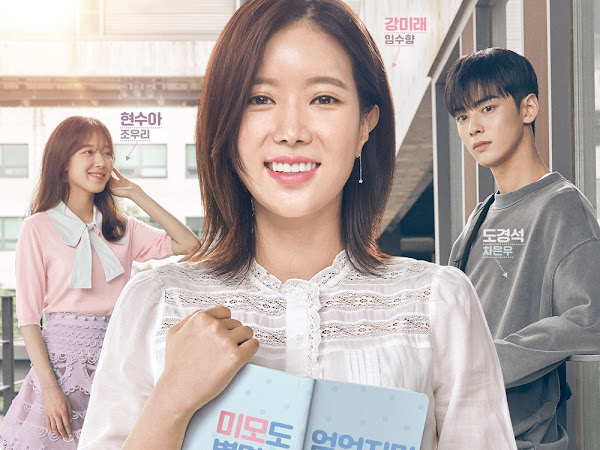 Sinopsis My ID Is Gangnam Beauty Korean Drama