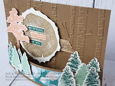 Rooted in Nature Bend Fold card Fancy Fold Design Team Blog Hop June 2018 Satomi Wellard-Independent Stampin'Up! Demonstrator in Japan and Australia, #su, #stampinup, #cardmaking, #papercrafting, #rubberstamping, #stampinuponlineorder, #craftonlinestore, #papercrafting, #handmadegreetingcard, #greetingcards #suclingrubgerstamp #rootedinnature  #bendfoldcard #fancyfoldbloghop