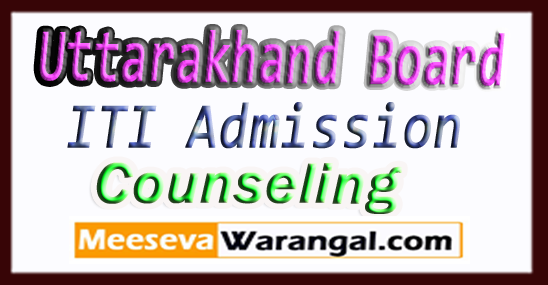 Uttarakhand Board of Technical Education ITI Admission 2018 Online Application Form UBTER Counseling